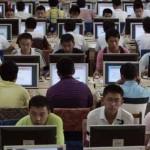 Надзор за Интернетом в Китае