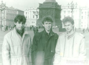 Ленинград 1987 год