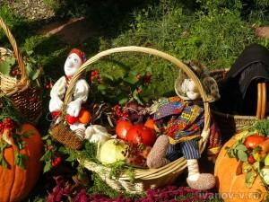 Праздник урожая Дары осени