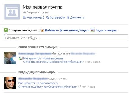 группа в Facebook