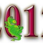 2012 год Водяного Дракона