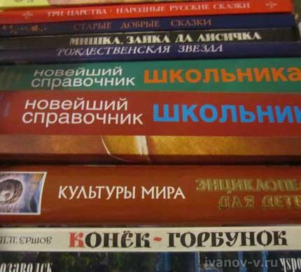 Электронные библиотеки, плюсы и минусы