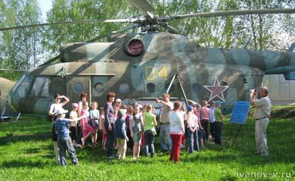 Поездка в Торжок в музей вертолетов