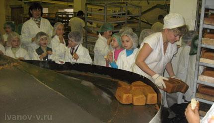 Экскурсия на хлебозавод