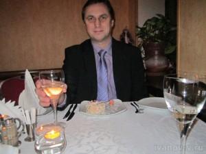 ресторан со скидкой купон Биглион