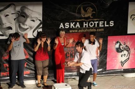 Отель Aska Buse Resort - анимация