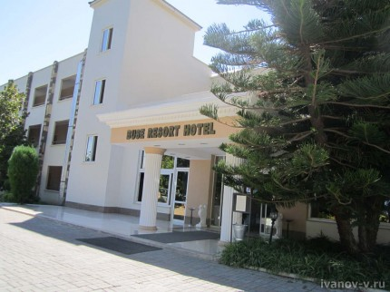 Отель Aska Buse Resort - вход