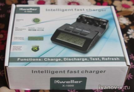коробка - умное зарядное устройство Kweller X-1800