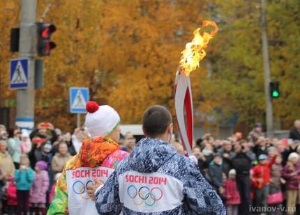 Тверитяне встречают олимпийский огонь