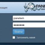 Знакомство с панелью вебмастера PanelWM