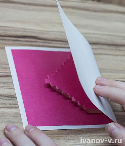 сложенная объемная валентинка