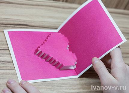 объемная валентинка при расскрытии