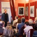 Выставка Андрея Юдина «Возвращение домой из путешествий»