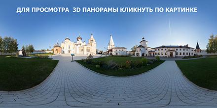 виртуальный тур по Свято-Успенскому монастырю в Старице Тверской области