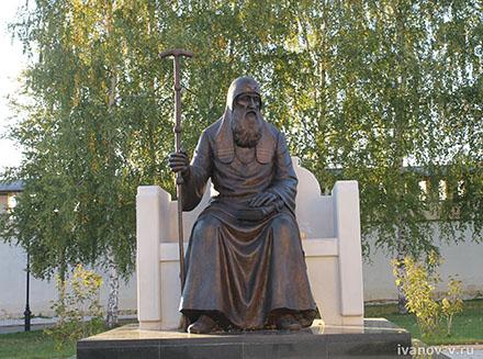 родина первого Патриарха России Иова